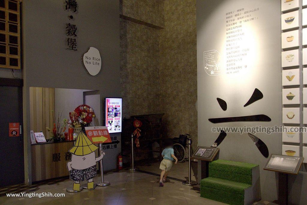 M_M_20180304_彰化埤頭台灣穀堡/原中興糓堡/稻米博物館054_3A5A6514.jpg