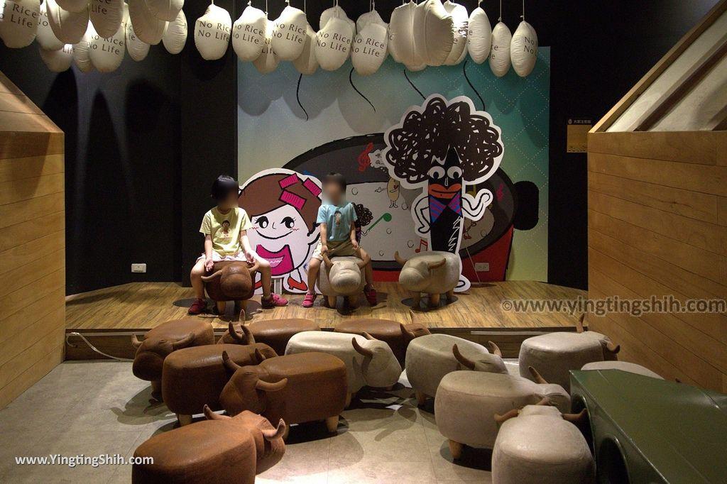 M_M_20180304_彰化埤頭台灣穀堡/原中興糓堡/稻米博物館112_3A5A6752.jpg