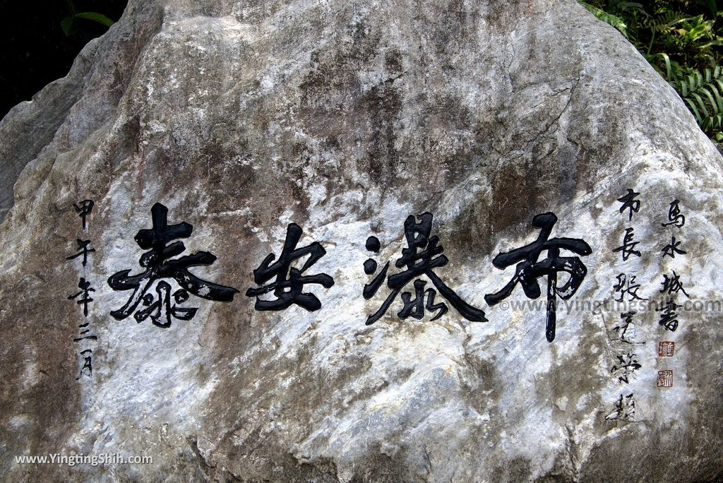 M_M_20180630_基隆七堵泰安瀑布/賞花區/涼亭區/觀瀑廣場003_3A5A4886.jpg