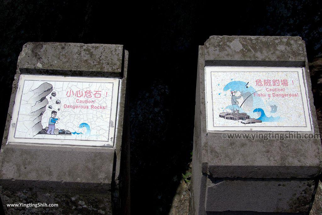 YTS_YTS_20180702_宜蘭頭城北關海潮公園/古砲/一線天/豆腐岩/單面山091_3A5A5596.jpg