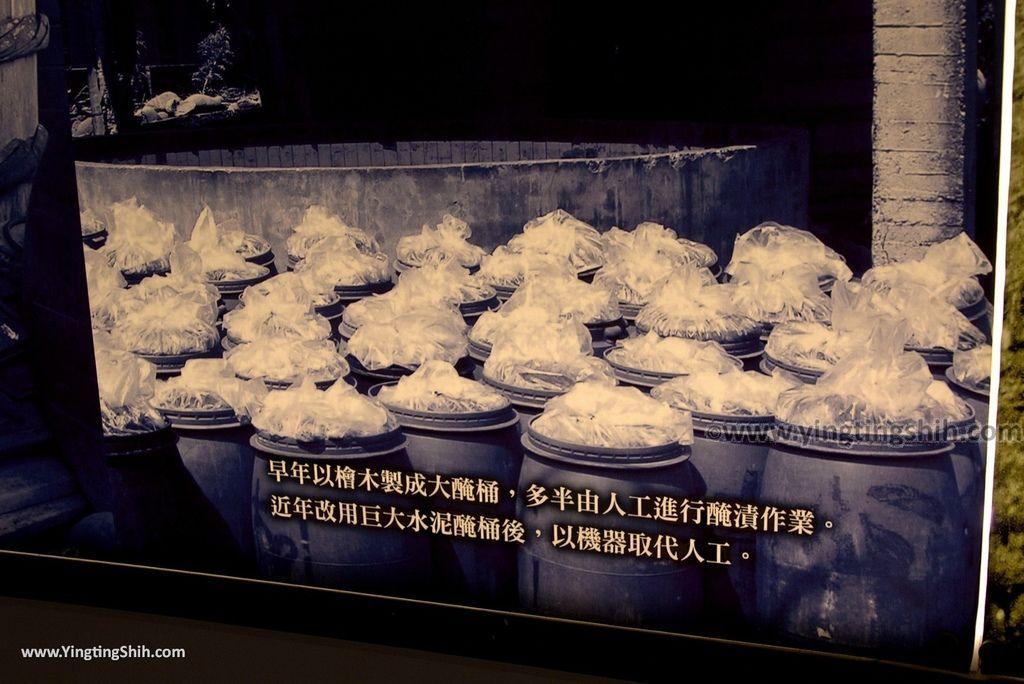 YTS_YTS_20180106_雲林大埤酸菜文化館/酸菜專業區/稻子的一生/草編藝術052_3A5A1762.jpg