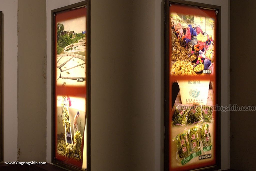 YTS_YTS_20180106_雲林大埤酸菜文化館/酸菜專業區/稻子的一生/草編藝術056_3A5A1774.jpg