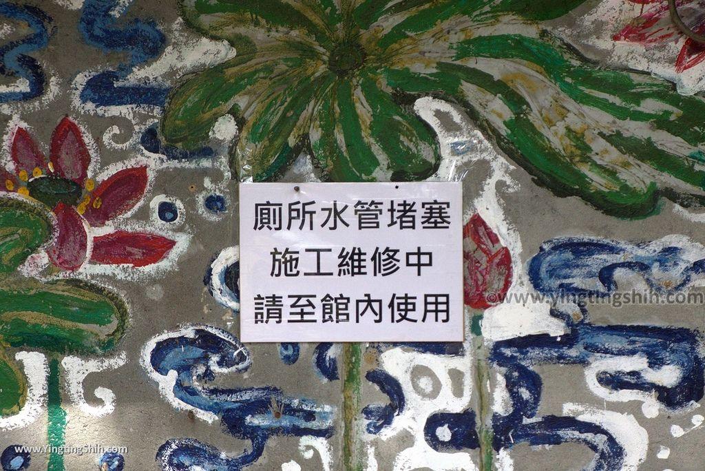 YTS_YTS_20180121_南投國姓國姓驛站/遊客中心/農產品展售館/國姓咖啡館066_3A5A9521.jpg