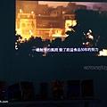 YTS_YTS_20180209_屏東林邊鮮饌道海洋食品文化館/海底隧道/遊戲區023_3A5A9675.jpg
