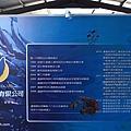 YTS_YTS_20180209_屏東林邊鮮饌道海洋食品文化館/海底隧道/遊戲區024_3A5A9680.jpg