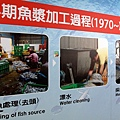 YTS_YTS_20180209_屏東林邊鮮饌道海洋食品文化館/海底隧道/遊戲區029_3A5A9708.jpg