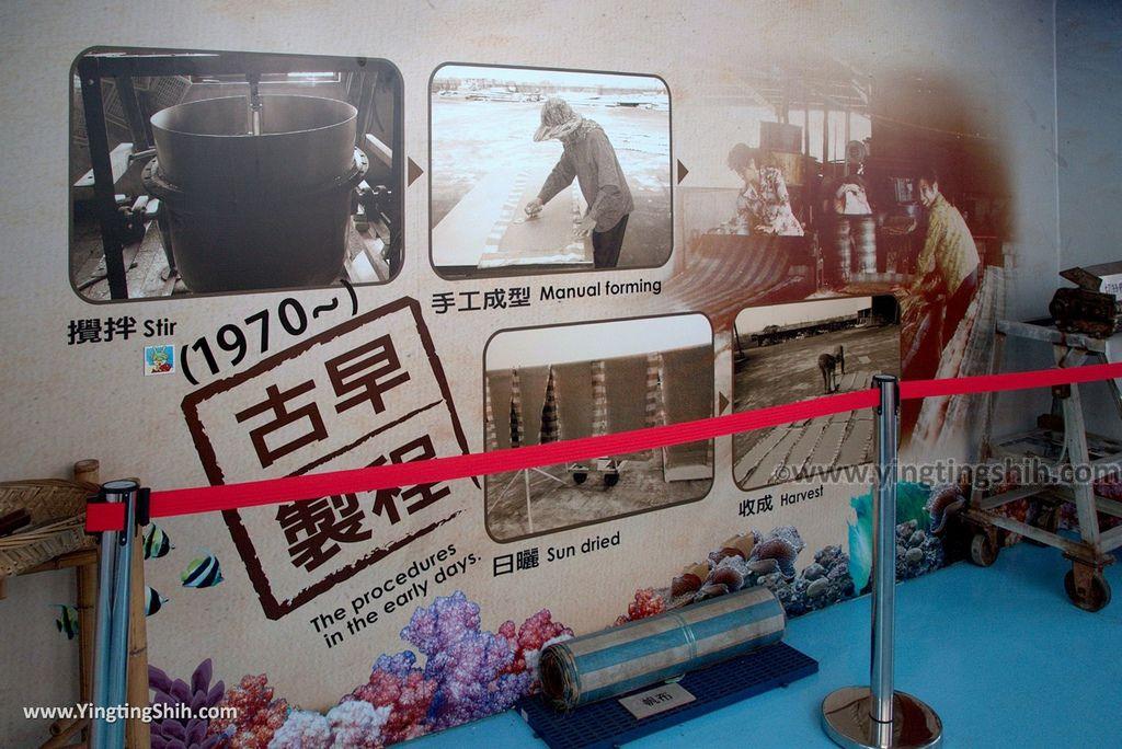 YTS_YTS_20180209_屏東林邊鮮饌道海洋食品文化館/海底隧道/遊戲區031_3A5A9713.jpg