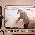 YTS_YTS_20180209_屏東林邊鮮饌道海洋食品文化館/海底隧道/遊戲區032_3A5A9715.jpg