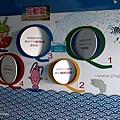 YTS_YTS_20180209_屏東林邊鮮饌道海洋食品文化館/海底隧道/遊戲區046_3A5A9744.jpg