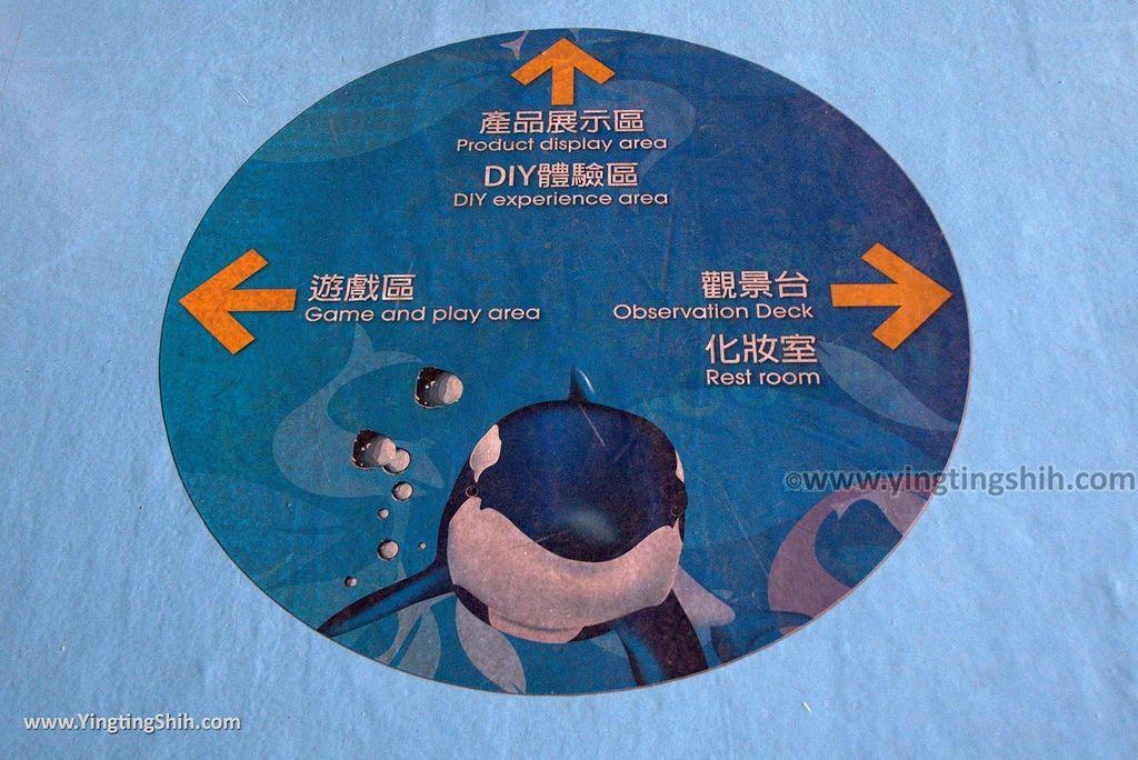 YTS_YTS_20180209_屏東林邊鮮饌道海洋食品文化館/海底隧道/遊戲區055_3A5A9759.jpg