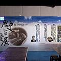 YTS_YTS_20180209_屏東林邊鮮饌道海洋食品文化館/海底隧道/遊戲區073_3A5A9790.jpg