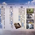 YTS_YTS_20180209_屏東林邊鮮饌道海洋食品文化館/海底隧道/遊戲區074_3A5A9793.jpg