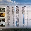 YTS_YTS_20180209_屏東林邊鮮饌道海洋食品文化館/海底隧道/遊戲區075_3A5A9796.jpg