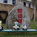 YTS_YTS_20180609_宜蘭市區菌寶貝博物館/牛樟生態區/菌研究室005_3A5A9608.jpg