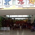 YTS_YTS_20180609_宜蘭市區菌寶貝博物館/牛樟生態區/菌研究室031_3A5A9651.jpg
