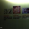 YTS_YTS_20180609_宜蘭市區菌寶貝博物館/牛樟生態區/菌研究室055_3A5A9932.jpg