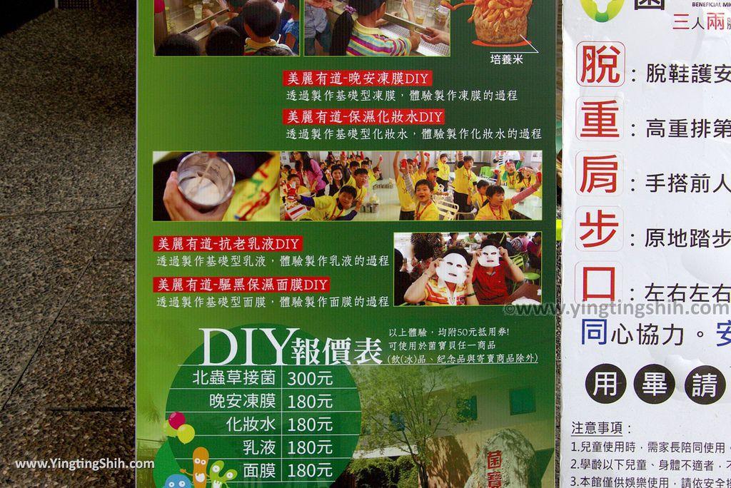 YTS_YTS_20180609_宜蘭市區菌寶貝博物館/牛樟生態區/菌研究室081_3A5A0065.jpg
