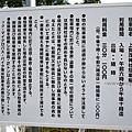 YTS_YTS_20180713_Japan Kyoto Kamigamo-jinja 日本京都上賀茂神社(賀茂別雷神社)/世界文化遺產/舞殿/陰陽石003_3A5A5914.jpg