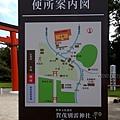 YTS_YTS_20180713_Japan Kyoto Kamigamo-jinja 日本京都上賀茂神社(賀茂別雷神社)/世界文化遺產/舞殿/陰陽石010_3A5A5931.jpg