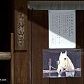 YTS_YTS_20180713_Japan Kyoto Kamigamo-jinja 日本京都上賀茂神社(賀茂別雷神社)/世界文化遺產/舞殿/陰陽石022_3A5A6451.jpg