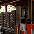 YTS_YTS_20180713_Japan Kyoto Kamigamo-jinja 日本京都上賀茂神社(賀茂別雷神社)/世界文化遺產/舞殿/陰陽石045_3A5A6059.jpg