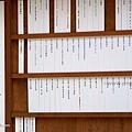 YTS_YTS_20180713_Japan Kyoto Kamigamo-jinja 日本京都上賀茂神社(賀茂別雷神社)/世界文化遺產/舞殿/陰陽石051_3A5A6171.jpg