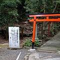 YTS_YTS_20180713_Japan Kyoto Kamigamo-jinja 日本京都上賀茂神社(賀茂別雷神社)/世界文化遺產/舞殿/陰陽石053_3A5A6201.jpg