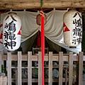 YTS_YTS_20180713_Japan Kyoto Kamigamo-jinja 日本京都上賀茂神社(賀茂別雷神社)/世界文化遺產/舞殿/陰陽石060_3A5A6278.jpg