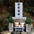 YTS_YTS_20180713_Japan Kyoto Kamigamo-jinja 日本京都上賀茂神社(賀茂別雷神社)/世界文化遺產/舞殿/陰陽石065_3A5A6286.jpg