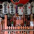 YTS_YTS_20180713_Japan Kyoto Kamigamo-jinja 日本京都上賀茂神社(賀茂別雷神社)/世界文化遺產/舞殿/陰陽石069_3A5A6300.jpg