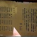 YTS_YTS_20180713_Japan Kyoto Kamigamo-jinja 日本京都上賀茂神社(賀茂別雷神社)/世界文化遺產/舞殿/陰陽石079_3A5A6139.jpg