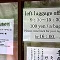 YTS_YTS_20180713_Japan Kyoto Ryoan-ji日本京都龍安寺/世界文化遺產/枯山水石庭008_3A5A9182.jpg
