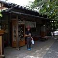 YTS_YTS_20180713_Japan Kyoto Ryoan-ji日本京都龍安寺/世界文化遺產/枯山水石庭009_3A5A9199.jpg