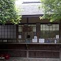 YTS_YTS_20180713_Japan Kyoto Ryoan-ji日本京都龍安寺/世界文化遺產/枯山水石庭014_3A5A9215.jpg