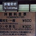 YTS_YTS_20180713_Japan Kyoto Ryoan-ji日本京都龍安寺/世界文化遺產/枯山水石庭015_3A5A9220.jpg