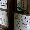 YTS_YTS_20180713_Japan Kyoto Ryoan-ji日本京都龍安寺/世界文化遺產/枯山水石庭016_3A5A9221.jpg