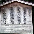 YTS_YTS_20180713_Japan Kyoto Ryoan-ji日本京都龍安寺/世界文化遺產/枯山水石庭035_3A5A9347.jpg