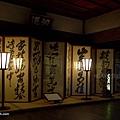 YTS_YTS_20180713_Japan Kyoto Ryoan-ji日本京都龍安寺/世界文化遺產/枯山水石庭042_3A5A9575.jpg