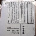 YTS_YTS_20180713_Japan Kyoto Ryoan-ji日本京都龍安寺/世界文化遺產/枯山水石庭049_3A5A9558.jpg