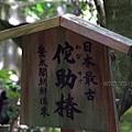 YTS_YTS_20180713_Japan Kyoto Ryoan-ji日本京都龍安寺/世界文化遺產/枯山水石庭056_3A5A9436.jpg
