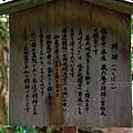 YTS_YTS_20180713_Japan Kyoto Ryoan-ji日本京都龍安寺/世界文化遺產/枯山水石庭059_3A5A9451.jpg