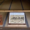 YTS_YTS_20180713_Japan Kyoto Ryoan-ji日本京都龍安寺/世界文化遺產/枯山水石庭070_3A5A9488.jpg