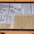 YTS_YTS_20180713_Japan Kyoto Ryoan-ji日本京都龍安寺/世界文化遺產/枯山水石庭073_3A5A9514.jpg