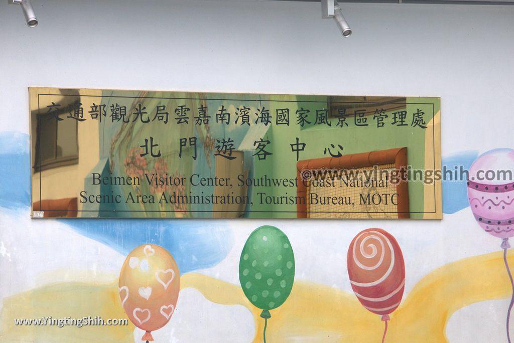 YTS_YTS_20180803_台南北門水晶教堂/井仔腳自行車道Tainan Beimen Crystal Church/Jingzijiao Bike Trail012_3A5A5990.jpg