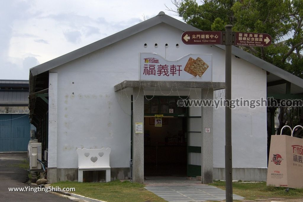 YTS_YTS_20180803_台南北門水晶教堂/井仔腳自行車道Tainan Beimen Crystal Church/Jingzijiao Bike Trail061_3A5A3660.jpg