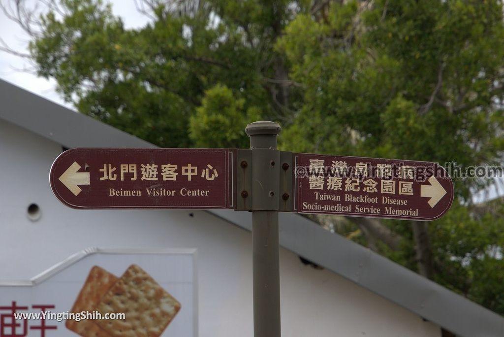 YTS_YTS_20180803_台南北門水晶教堂/井仔腳自行車道Tainan Beimen Crystal Church/Jingzijiao Bike Trail062_3A5A3666.jpg