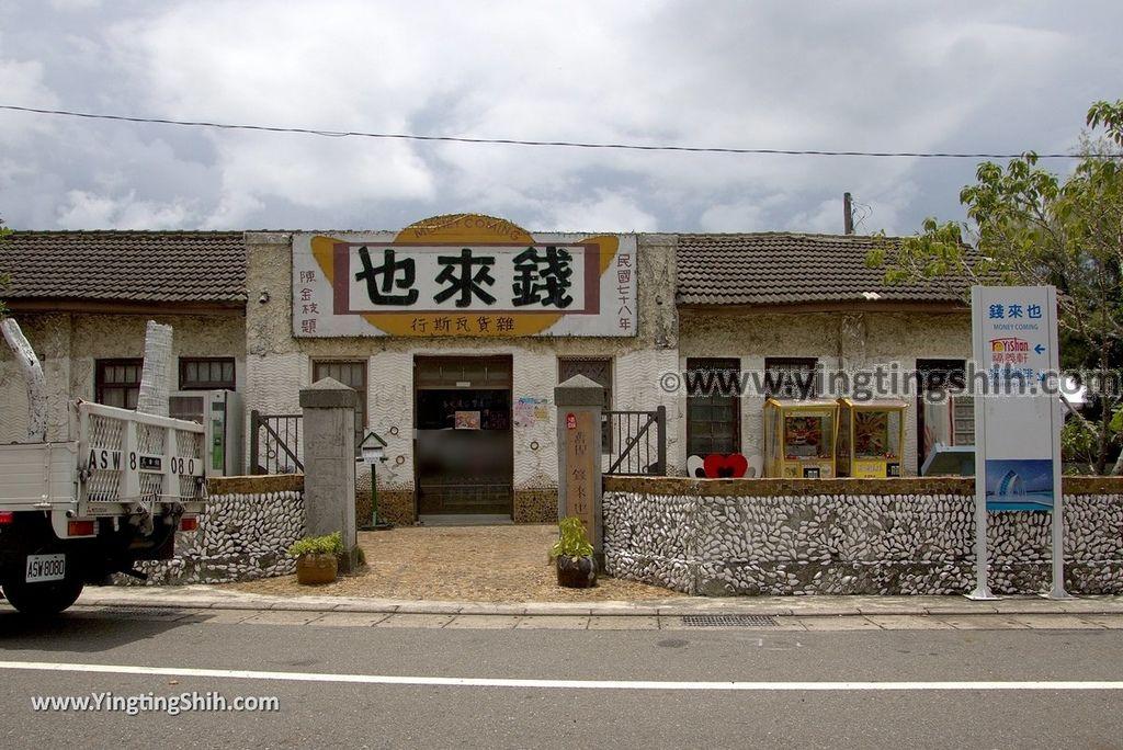 YTS_YTS_20180803_台南北門水晶教堂/井仔腳自行車道Tainan Beimen Crystal Church/Jingzijiao Bike Trail078_3A5A3857.jpg