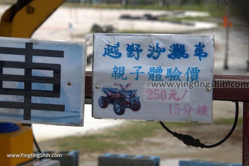 YTS_YTS_20180803_台南北門水晶教堂/井仔腳自行車道Tainan Beimen Crystal Church/Jingzijiao Bike Trail099_3A5A3938.jpg