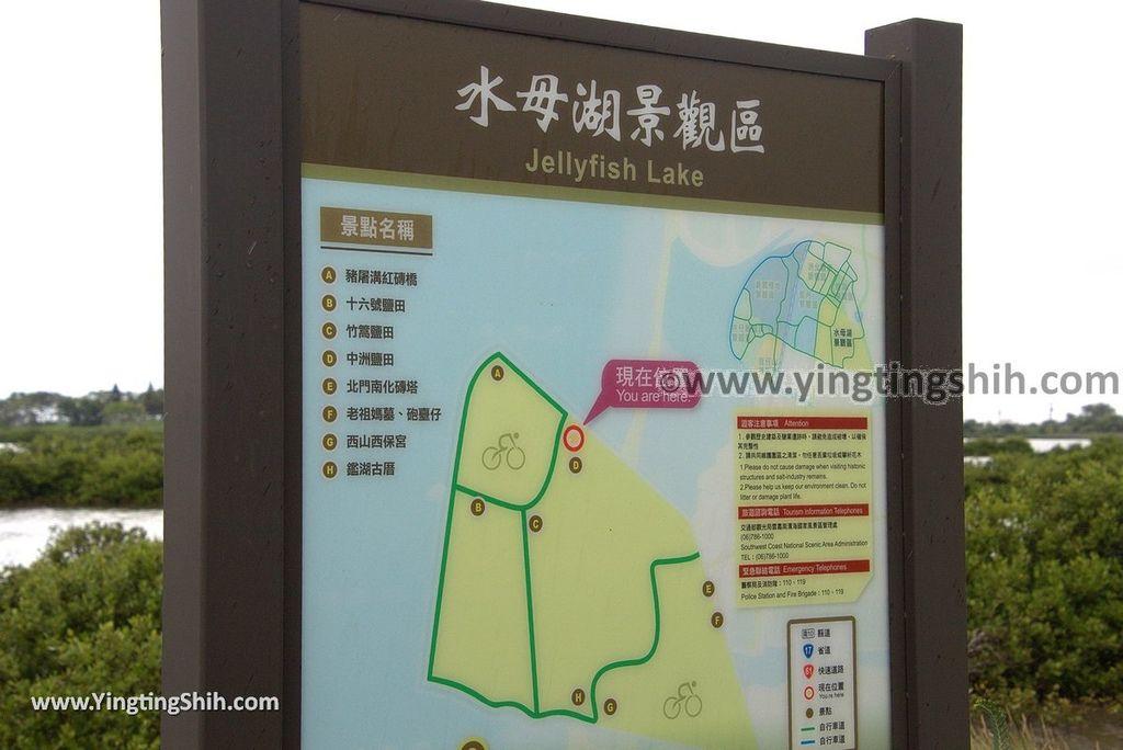 YTS_YTS_20180803_台南北門水晶教堂/井仔腳自行車道Tainan Beimen Crystal Church/Jingzijiao Bike Trail144_3A5A4452.jpg