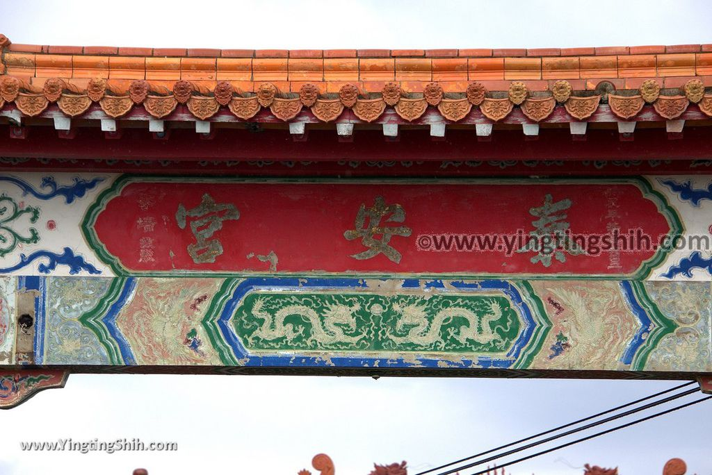 YTS_YTS_20180803_台南北門水晶教堂/井仔腳自行車道Tainan Beimen Crystal Church/Jingzijiao Bike Trail183_3A5A4733.jpg